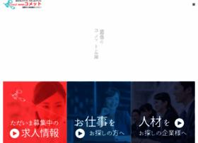 Comet-s.co.jp thumbnail