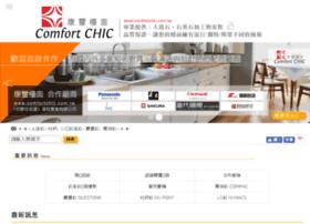 Comfortchic.com.tw thumbnail