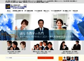 Comgakuin.jp thumbnail