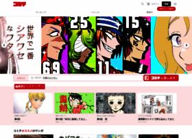 Comici.jp thumbnail