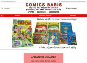 Comicsbabis.gr thumbnail
