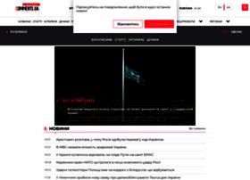 Comments.ua thumbnail