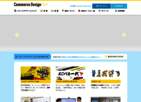 Commerce-design.net thumbnail