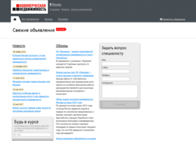 Commercialrealty.ru thumbnail