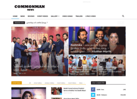 Commonmannews.in thumbnail