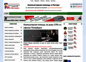 Comp-neo.ru thumbnail