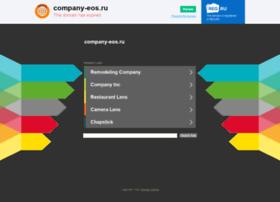 Company-eos.ru thumbnail