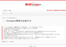 Comparo.jp thumbnail