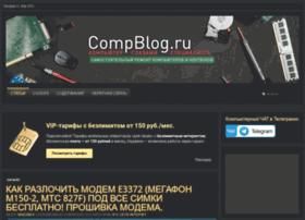 Compblog.ru thumbnail