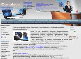 Complace.ru thumbnail
