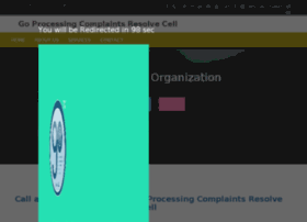 Complaints.goprocessing.org thumbnail