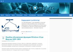 Complaz.ru thumbnail