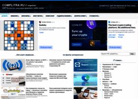Complitra.ru thumbnail