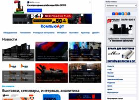 Compuart.ru thumbnail