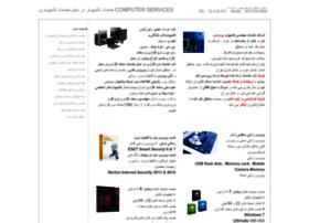Computer-services.ir thumbnail