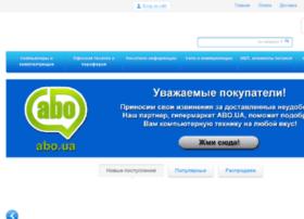 Computerland.kiev.ua thumbnail