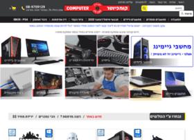 Computeronline.co.il thumbnail