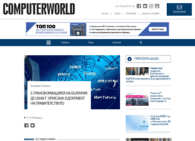 Computerworld.bg thumbnail