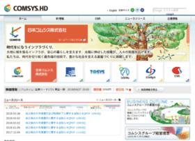 Comsys-hd.co.jp thumbnail