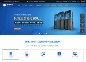 Comsz.com.cn thumbnail