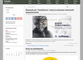 Comunicart.ru thumbnail