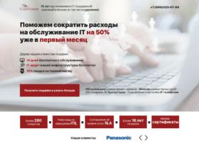 Comvision.ru thumbnail