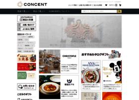 Concent.co.jp thumbnail
