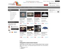 Concepthome.com.ua thumbnail