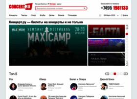 Concert.ru thumbnail