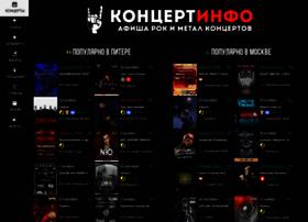Concertinfo.ru thumbnail