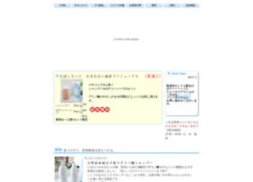 Concierge.co.jp thumbnail
