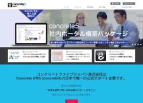 Concrete5.co.jp thumbnail