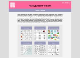 Concreto.ru thumbnail