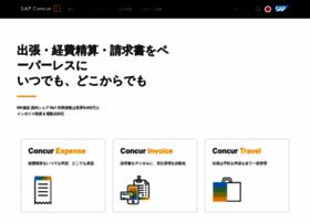 Concur.co.jp thumbnail