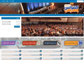 Conferenceindex.ir thumbnail