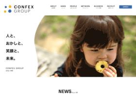 Confex.co.jp thumbnail