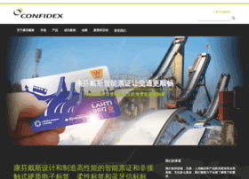 Confidex.com.cn thumbnail