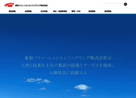 Conflux.jp thumbnail
