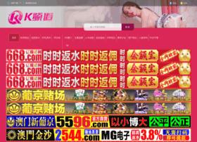 Congqiong.cn thumbnail