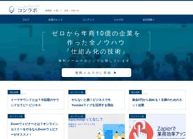 Conlabo.jp thumbnail