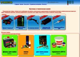 Connector-spb.ru thumbnail