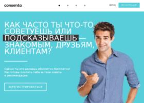 Consenta.ru thumbnail