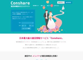 Conshare.net thumbnail