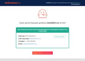 Consileri.ru thumbnail