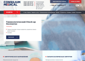 Consilium-medical.com.ua thumbnail
