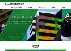 Consin.co.jp thumbnail