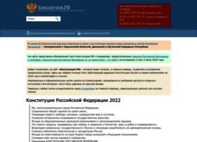 Constrf.ru thumbnail