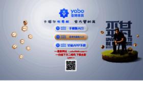 Construveloz.com thumbnail