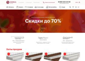 Consul-holding.ru thumbnail