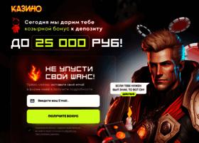 Consul.su thumbnail